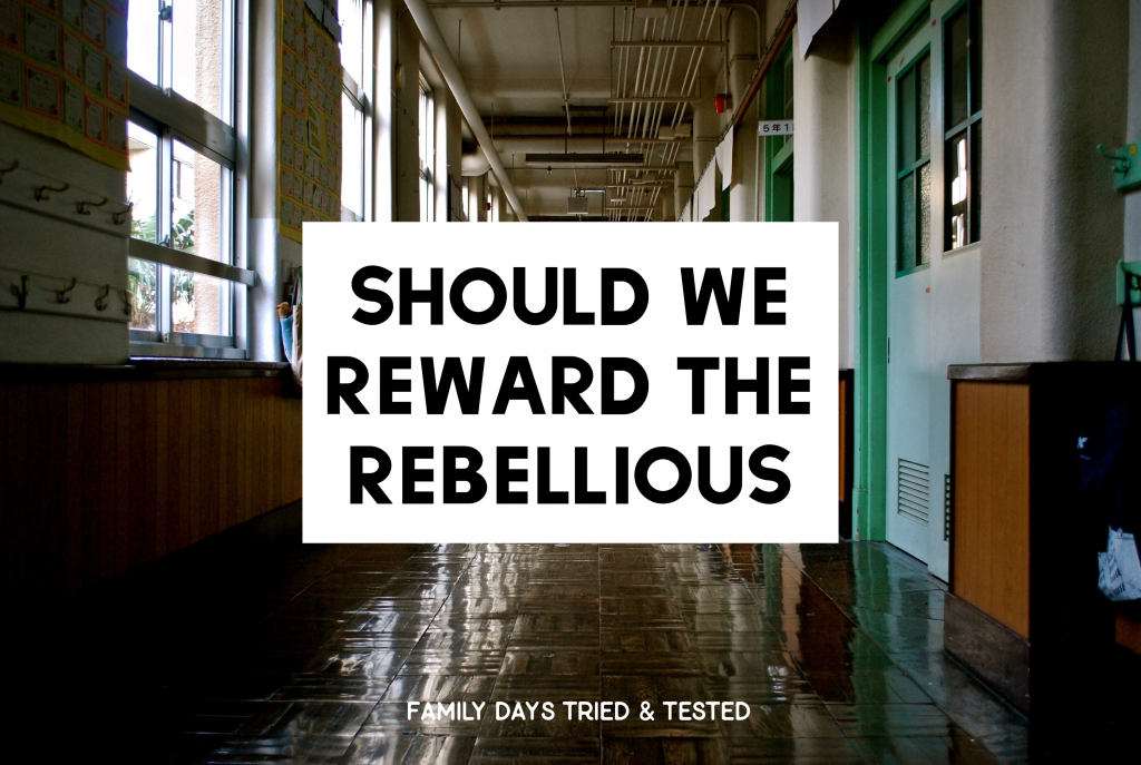 Should we reward the rebellious?